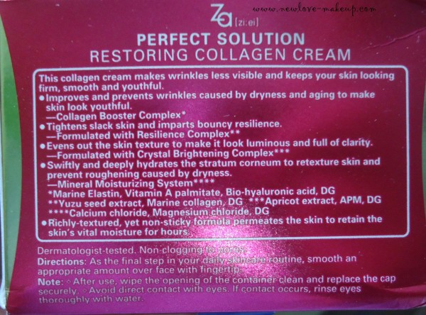 smuth cream how to use