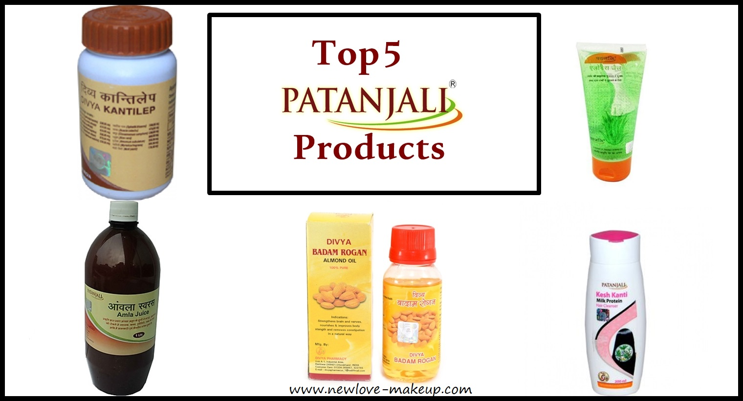 Top 5 Patanjali Products in India | New Love - Makeup
