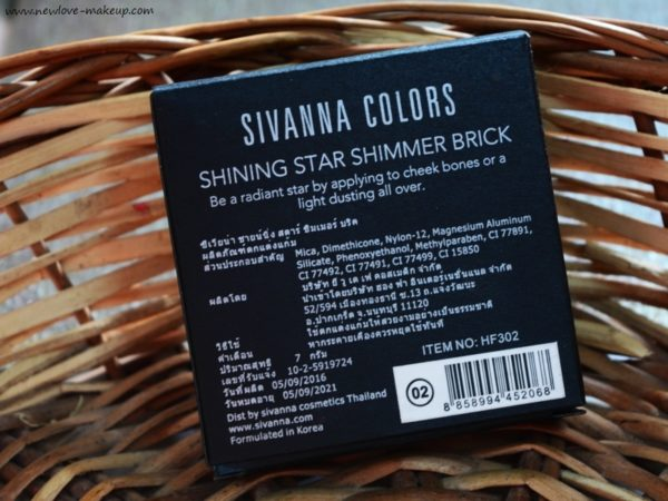 Sivanna Colors Shining Star Shimmer Brick Review How To